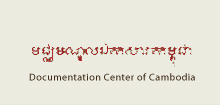 Documentation Center of Cambodia